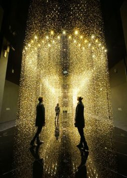 Light is Time Installation by Tsuyoshi Tane